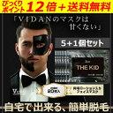 【送料無料+Pt12倍】5+1サービス計6個セット!VIDA...