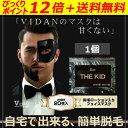 ポイント還元【送料無料+Pt12倍】VIDAN THE KI...