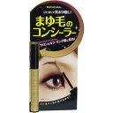 【送料無料】【3個セット】マユカラ アイブロウコンシーラー 4.5g【コンシーラー】【眉毛】【まゆ毛】