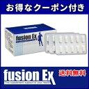 1万円相当品の50%OFFクーポン付き フュージョンEX(fusion EX)1箱30カプセル 成分「L-シトルリン」「マカ」「クラチャイダム」配合 【男性用サプリメント】