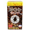 メタ・コーヒー 60包 ダイエットドリンク ダイエット飲料 ダイエット茶 ダイエットティー ファイン【39ショップ】