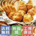 白神天然酵母パンセット【贈答品・ひな祭り・合格祝い】