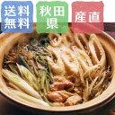 秋田きりたんぽ鍋(きりたんぽ・比内地鶏)【産地直送