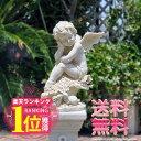【送料無料】楽天ランキング1位獲得【アンジェロ】ガーデニング 天使置物うたたねエンジェルバラ雑貨エン