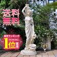 いちおし送料無料女神像高さ90cm天使 置物美しいオブジェエントランスにも妖精・薔薇 姫