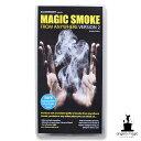楽天ランキング1位獲得!!【手品 マジック】Magic Smoke V2 by Illusioncraft マジック スモーク V2 【HLS_DU】【コンビニ受取対応商品】