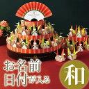 ショッピングプチギフト プチギフト 結婚式 お菓子 メオトヅル(こんぺいとう)42個セット ウェディング 披露宴 名入れ