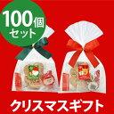 【クリスマスギフト】クリスマスグルメセット(2種アソート)1...