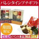 【2018バレンタイン チョコレート】ガトーBOX 10月〜...