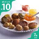【ポイント10倍 送料無料】お菓子 ギフト パティスリーポタ...
