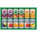 送料無料 【出産内祝い】カゴメ フルーツ+野菜飲料ギフト KSR-15N