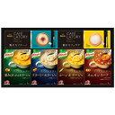 送料無料 【出産内祝い】味の素 ギフトレシピクノールスープ&コーヒーギフト KGC-20N