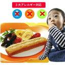 お米deバナナのスティックケーキ(12個入り)【3大アレルギ...