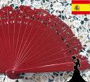 ショートアバニコ(扇子)約21.5cm赤色/アンダルシア地方/フラメンコ/ダンス/スペイン/レッド/切り絵/キレイ/綺麗/美しい/エンジ/ワインレッド