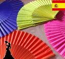 アバニコ(扇子)27cm カラー全4種/アンダルシア地方/フラメンコ/ダンス/スペイン/手書き/ペイント/キレイ/綺麗/美しい/油彩/
