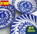 【台形皿直径30cm】スペイン 大皿 雑貨 絵皿 ザクロ 鳥 バード 小鳥 お土産 料理 お皿