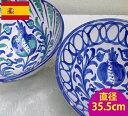 【ボウル皿直径35.5cm】スペイン グラナダ陶器 ボール椀 雑貨 絵皿 ザクロ 鳥 バード 小鳥 お土産 料理 お皿 平皿