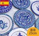 【平皿直径23cm】スペイン グラナダ陶器 丸皿 アンダルシア地方 指定工房からお届け 雑貨 絵皿 ザクロ 鳥 バード 小鳥 お土産 料理 お皿 平皿