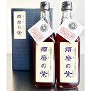 須磨のむらさき・しそジュース 500ml(×2本セット) 化粧箱付き 須磨の紫 贈答用 赤しそジュース 赤紫蘇ドリンク 兵庫県産