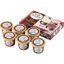 ショッピングアイスクリーム レディーボーデン カッププライムセット 200372068