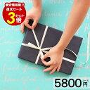 カタログギフト 【ランキング1位受賞】【売れてます】5800...