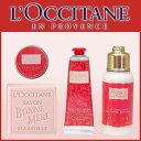 ホワイトデー ロクシタン L'OCCITANE ローズ ロー...