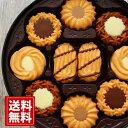 クッキー ブルボン【3個以上10%OFF】バタークッキー缶 ...
