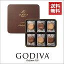 ゴディバ GODIVA クッキーアソートメント18枚入 ギフ...
