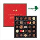 メリー ファンシーチョコレート Mary's ギフト ホワイ...