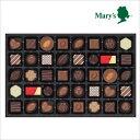 メリー Mary's ファンシーチョコレート ギフト ホワイ...