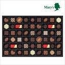 メリー Mary's ファンシーチョコレート ギフト ホワイトデー お返し 内祝い 結婚内祝