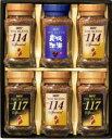 UCCインスタントコーヒーギフト SDY-30C ギフト プレゼント お歳暮