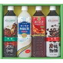 バラエティ飲料セットSSI−15お中元/ギフト/暑中見舞い/残暑見舞い