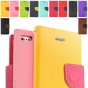 送料無料 Fancy diary case/iPhone6s ケース 手帳型/iphone se ケース/iphone5s iphone5 ケース/galaxy note5 手帳型/iphone6 手帳型ケース/galaxy s6 sc-05g 手帳/iphone6 plus ケース 手帳型/iphone 6s/iphone 6s plus/galaxy s6 カバー/galaxy note5 手帳型