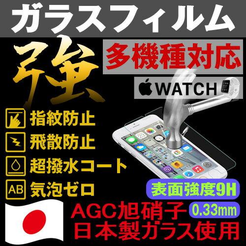 iphone7 ガラスフィルム iphone7 plus iPhone6s xperia …...:gift-present:10000229