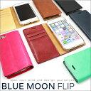 ★選べる7カラー★iPhone6s ケース/iPhone6s ケース フリップ型/PLUS ケース 手帳型/iPhone5s ケース/iphone SE iphone5 シンプルケース/ベーシック デザイン 手帳型/iphone6 plus ケース 手帳型/iPhone 6 plusケース/iphone 6s/iphone 6s plus カバー