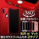 iPhone x ケース XS Max