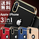 iphonex カバー iPhone8 ケース iPhone...