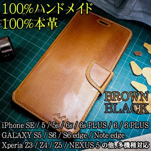 本革 iphone6s ケース 手帳型 iphone6 ケース iphone se ケース…...:gift-present:10000233