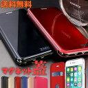 iPhone X XS XR ケース iphone XS Max カバー 手帳型 iphone8 ケ...