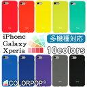 iPhone X XS ケース iphone8 ケース iphoneX ケース iphone7 ケース 7s iphone7s plus ケース galaxy note8 s8 s8 ケース xperia xz x performance xp xperia x compact z5 premium iphone6s iphone6 ケース iphone5 se iphone5s アイフォン 6 plus