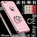 iphone 6 Plusケース se ケース iphone6 iPhone6s ケース アイフォン6s アイフォン6 iphone5 5 5s ケース バンカ...