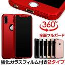 iPhone x ケース XS Max XR iPhone8...