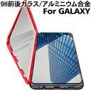 【前後9Hガラス】Galaxy S10 S10 plus ケース 強化ガラス プラス カバー S8 S9 Note9 スマホケース 保護ケース 保護カバー SC-04L SCV4..
