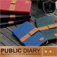 [public-diary]iPhone6s ケース iphone6 ケース iphone6s plus galaxy note 7 ケース galaxy s7 edge s6 edge 手帳型 galaxy s5 s4 ケース s6 ギャラクシーS7エッジ iphone 6 plusケース アイフォン6s 手帳型 カード入れ アイフォン6 ケース おしゃれ カバー 手帳型ケース
