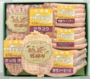 トンデンファーム炭火焼豚・ハム・ソーセージセット【送料無料】【SALE】