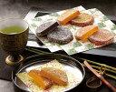 茨城県産 薩摩芋使用 お芋の甘なっとう詰め合わせ【送料無料】