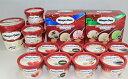 ハーゲンダッツ フル ハッピーセット【送料無料】【SALE】,アイスクリーム