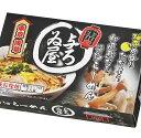 乾燥・東京ラーメン「与ろゐ屋」醤油味8食【送料無料