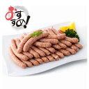 粗びきの肉の食感にこだわったポークウインナーです。 通常5〜6mmの粗びき肉を使用するところ、12.5mmと5mmのダブルメッシュの豚...